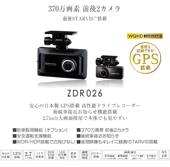 01_zdr026[1]