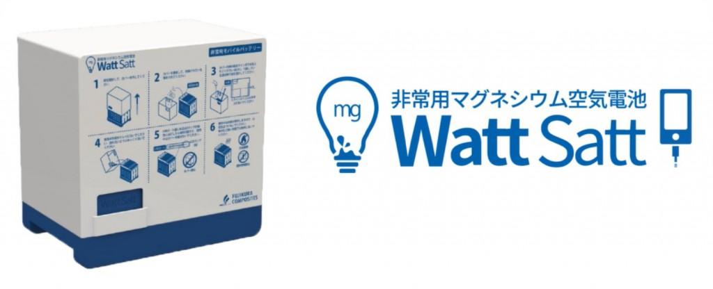 WattSatt
