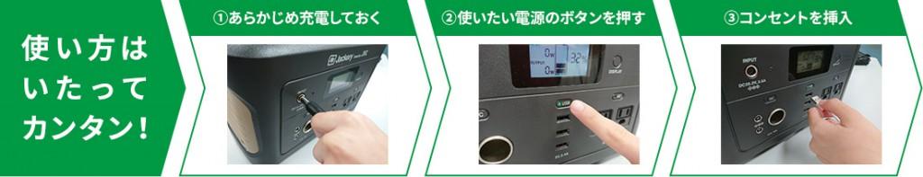 step[1]