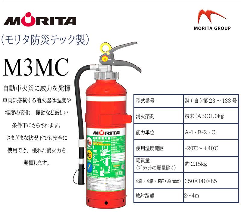 M-3MC